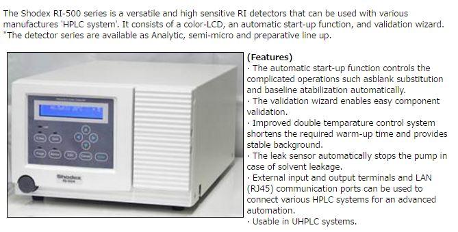 2016-09-05 12_39_34-_em_New__em_ Refractive Index Detector _ Shodex RI-501,502,504 _ Shodex_ HPLC Co