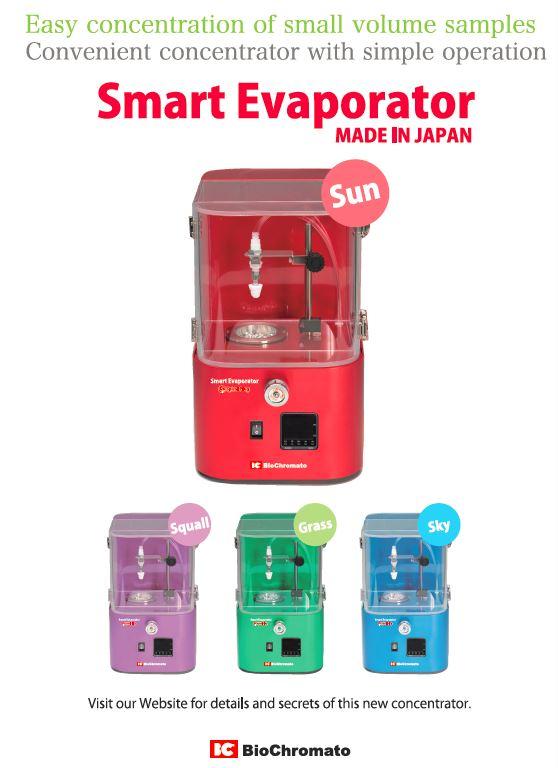 Smart_Evaporator